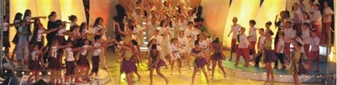 Festivalul National de Folclor