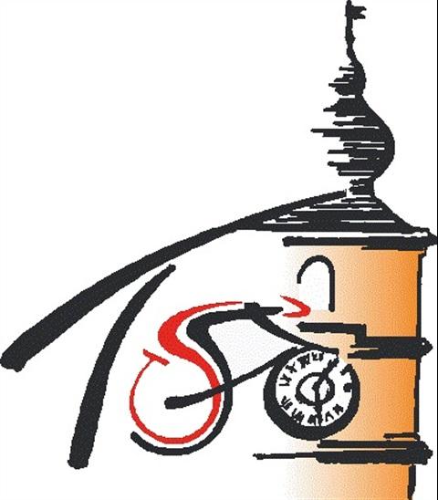 Turul Ciclist al Sibiului 2011