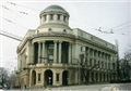 Biblioteca Central Universitara Mihai Eminescu - Iasi