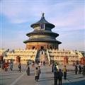 Templul Cerului – Tiantan