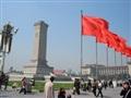 Monumentul Eroilor Poporului Chinez