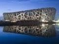 Stadionul National Beijing - Cuib de Pasare