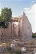 Temple of Augustus and Rome