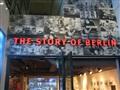 Muzeul Povestea Berlinului