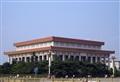 Mausoleul lui Mao Zedong