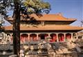 Templul lui Confucius