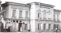 Muzeul de Istorie Naturala - Iasi