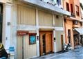 Muzeul muzicii populare grecesti