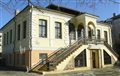 The Ethnographic Museum of Burgas