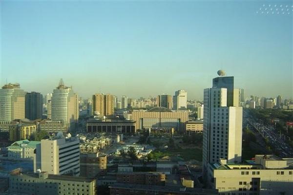 Imagine principala Beijing