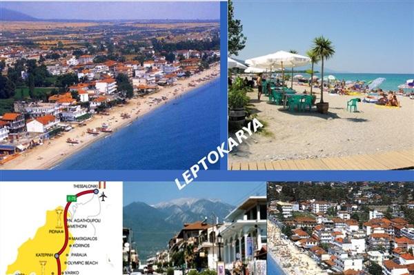 Despre Pieria Leptokaria Grecia Prezentare Imagini Informatii