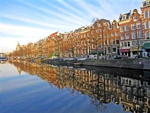 Cazare in orase in Olanda