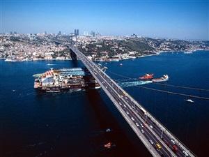 Cazare in orase in Turcia