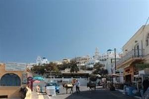 Pyrgos Santorini