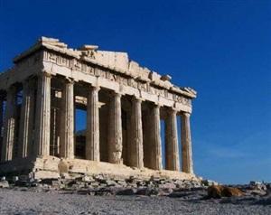 Zona metropolitana Atena