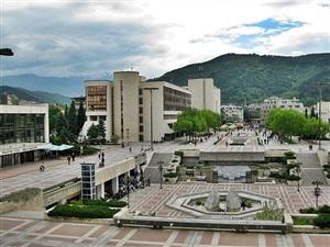 Orasul Blagoevgrad