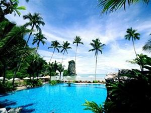 Orasul Krabi