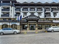 Hotel MPM Bansko Spa And Holidays