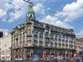 Nevsky House  St Petersburg