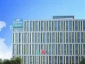 Hotel Holiday Inn Express Meilong