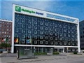Hotel Express By Holiday Inn Antwerpen