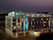 Holiday Inn Express Dubai Safa Park, Dubai