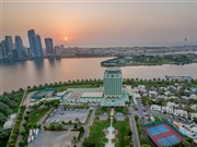 Hotel Holiday International, Sharjah