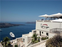 Lava Suites Lounge, Fira