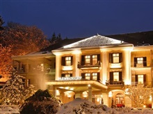 Warmbaderhof Kur Golf Thermenhotel, Villach