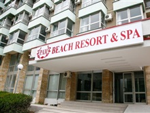 Hotel Pam Beach, Olimp