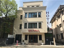 Hotel Dbh Bucharest, Bucharest
