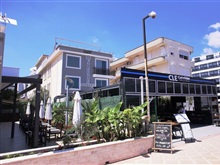 Cle Beach Boutique Hotel Ex. Armar Seaside Mert Hotel , Marmaris