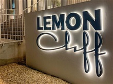 Lemon Cliff Beach Luxury, Mamaia