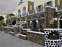 Polydefkis Apartments, Santorini All Locations