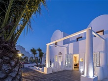 Hotel Aressana Spa And Suites, Fira