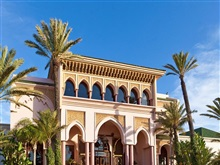 Atlantic Palace Agadir Golf Thalasso Casino Resort, Orasul Agadir