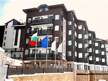 Complex Royal Park Hotel Apartments, Bansko