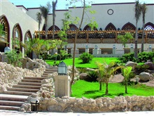 The Grand Sharm El Sheikh All Inclusive, Sharm El Sheikh