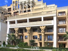 Hotel Argisht Palace, Golden Sands