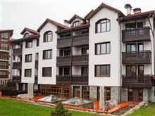 7 Pools Spa And Apartments, Bansko