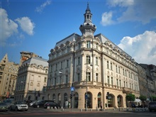 Grand Hotel Continental, Bucuresti