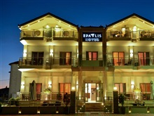Hotel Epavlis, Pieria Area All Locations