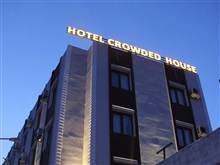 Crowded House, Canakkale