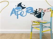 Afea Art Rooms, Palermo