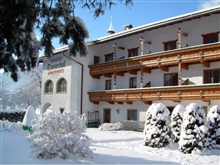Pension Tannerhof, Zell Am Ziller