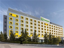 Holiday Inn Athens Attica Av Airport W., Atena