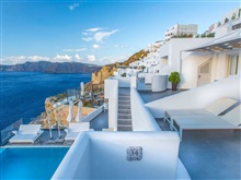 Santorini Secret Suites Spa, Oia