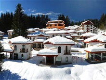 Hotel Pamporovo Village, Pamporovo