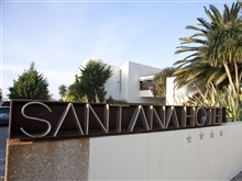 Santana Hotel Spa, Vila Do Conde