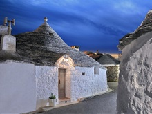 Trulli Holiday Resort, Alberobello